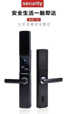 哆啦本鋪 指紋鎖密碼鎖磁卡鎖家用防盜智慧鎖感應卡鎖電子門鎖 D655