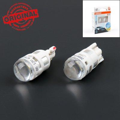 極限超快感!全新正品歐司朗T10 Led Light 12V 6700K Osram Led 指示燈泡