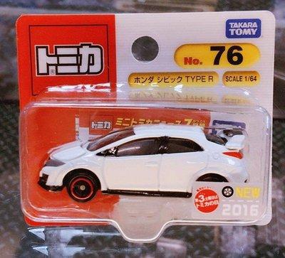《GTS》 TOMICA 多美小汽車NO76 CIVIC TYPE R吊卡車85979