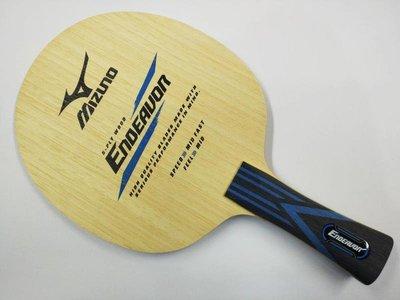 宏亮 含稅附發票 MIZUNO 美津濃 桌球拍 乒乓球拍 ENDEAVOR 純木五夾 5夾 18TT-22027