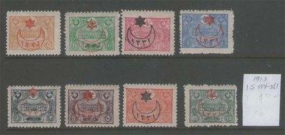 【雲品】土耳其Turkey 1915 War Overprinted on 1913 postage stamp IsF554-561 set MH
