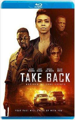 【藍光影片】奪命局 Take Back (2021)