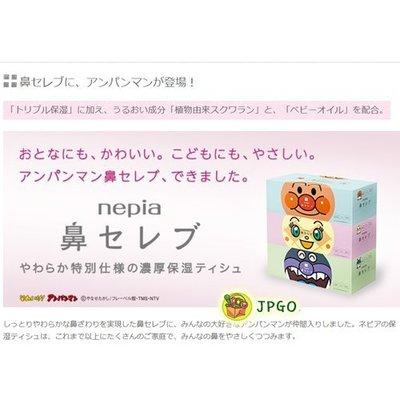 【JPGO】日本製 nepia麵包超人 ITSUMO 鼻子專用 保濕型衛生紙 面紙 三盒入#505