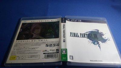 PS3 太空戰士 13 Final Fantasy XIII 日文 日版