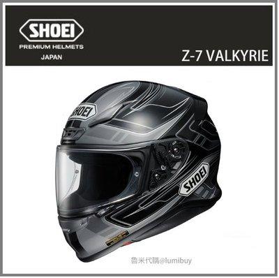 【現貨】日本直送 SHOEI Z-7 Z7 VALKYRIE TC-5 彩繪 全罩式 安全帽 重機 機車 (黑/灰)