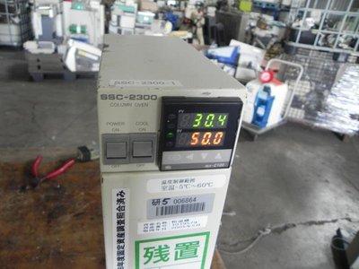 COLUMN OVEN SSC-2300 管柱恆溫箱