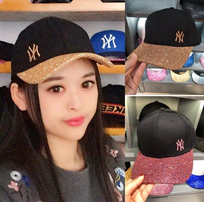 MLB 紐約洋基隊 TWICE代言棒球帽 流沙亮片小標  現貨!!
