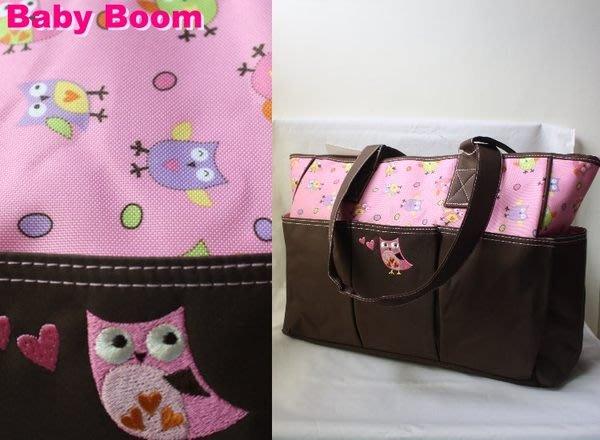 現貨【baby boom】美國品牌 全新正品 超大容量 側肩包 旅行袋 媽媽包 / 粉紅貓頭鷹【附尿布墊】