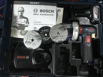 胖達人五金 德國 BOSCH GWS 10.8-76 V-EC 單6.0Ah 鋰電砂輪機 充電式砂輪機
