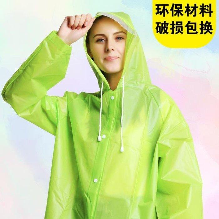單人透明雨衣成人徒步男女韓國時尚長款加厚防水雨披戶外旅行登山