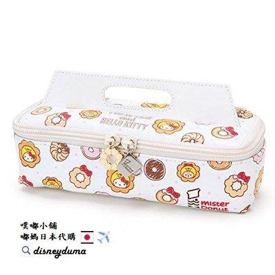 【噗嘟小舖】現貨 日本正版 Hello kitty x Mister Donut 筆袋 合成皮革 鉛筆盒 收納包 甜甜圈