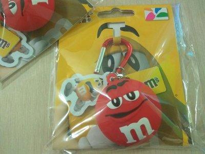 現貨 M&Ms巧克力造型悠遊卡, 單價500元
