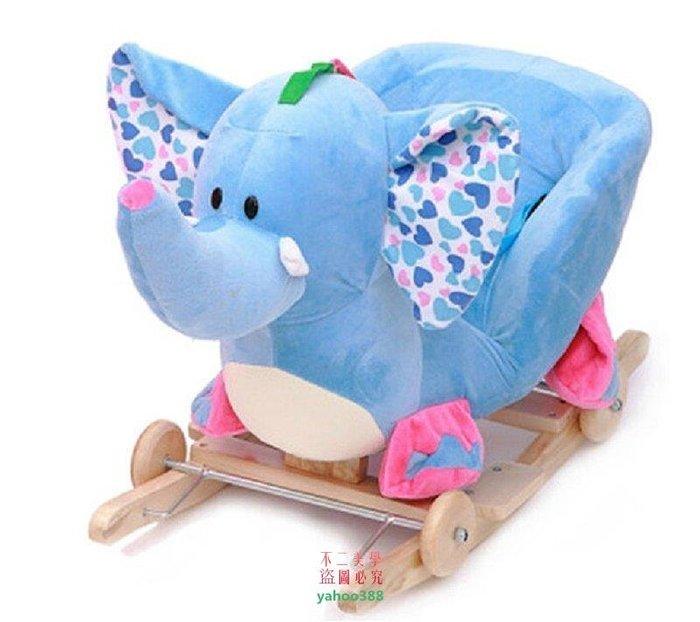 美學163戀小豬 兒童早教玩具大象實木搖搖馬木馬寶寶嬰兒搖椅帶音樂~最佳首❖7198