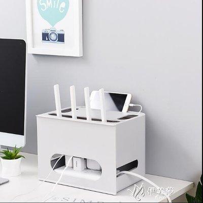 WiFi收納盒無線路由器收納盒理線盒置物架WIFI整理盒插線板保護盒電線理線器 有禮物送唷