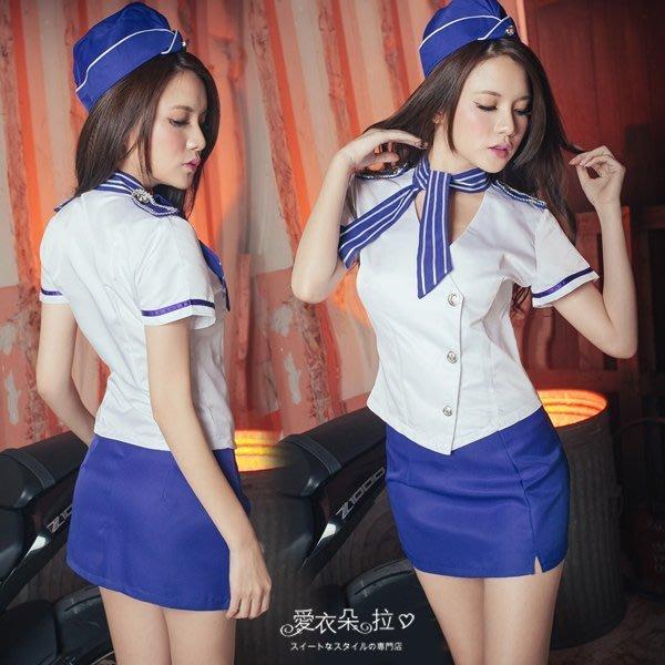 空姐 M~L 套裝 制服 角色扮演夜店公關表演服COS空中小姐-愛衣朵拉C136