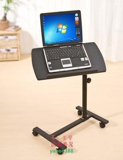 美學253360度水平旋轉桌面 移動升降筆記本電腦桌 床上電腦桌 床邊桌❖98188