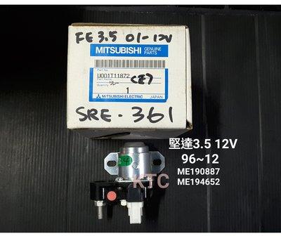 -KTC ME190887 堅達繼電器 堅達3.5噸繼電器 堅達預熱繼電器