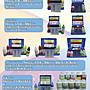 【台灣水魔】水質檢測 驗水盒(8170自來水專...