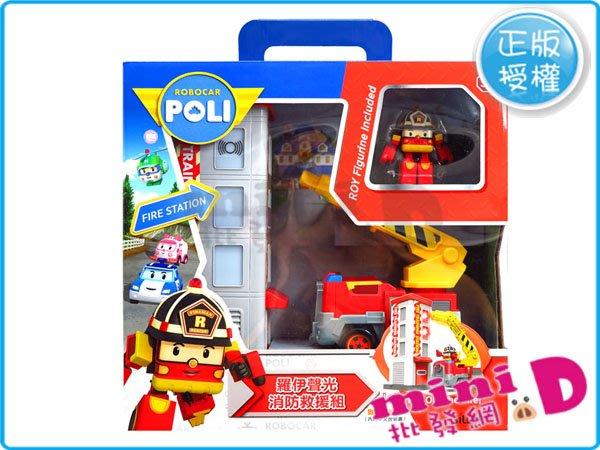 羅伊聲光消防救援組 正版授權 羅伊 聲光 消防 救援組 兒童 禮物 玩具批發【miniD】 [7029999006]