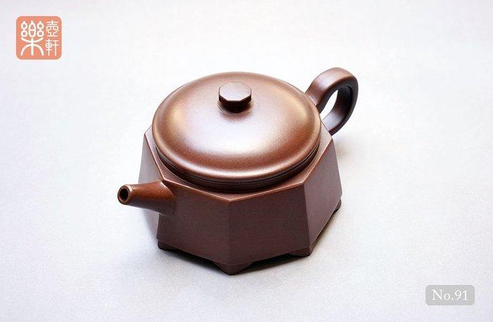 【91】早期名家壺,工藝美術師沈惠芬製,1980年代