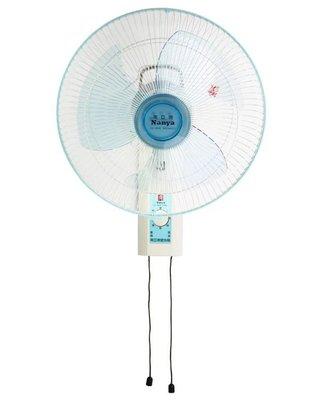 (免運費)南亞牌 MIT 16吋 雙拉壁掛扇 電風扇 壁扇 涼風扇 風扇 掛扇 EF-1668