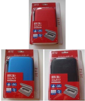 全新任天堂 硬殼包 NEW3DSLL 3DSLL 3DSXL JETZ  硬殼包主機包 收納包 保護包