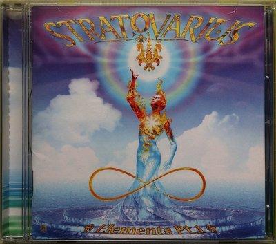 Stratovarius - Elements Pt.1 二手台版