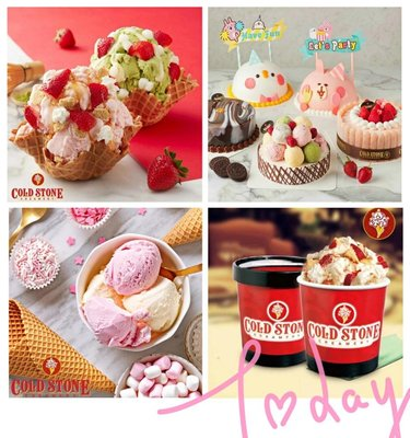 【COLD STONE酷聖石】系列新登場~雙球冰淇淋+原味甜筒