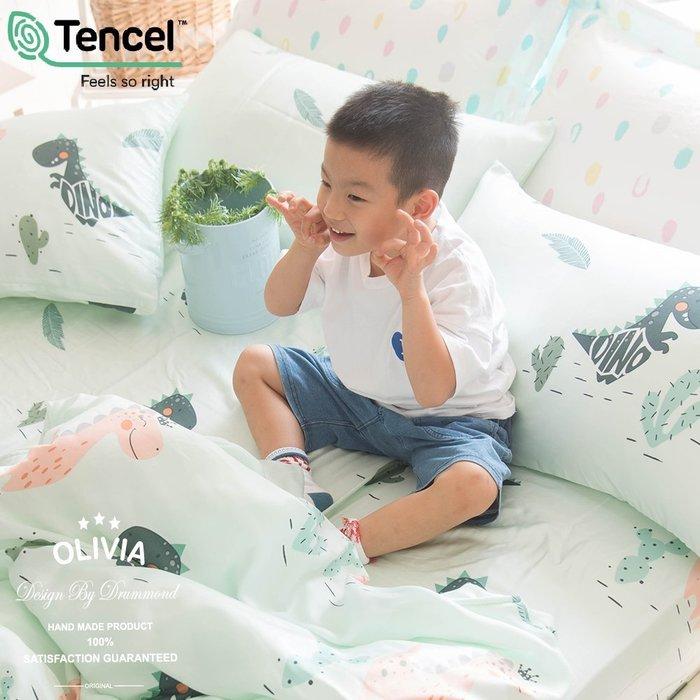 【OLIVIA 】DR2030 恐龍樂園  標準單人床包枕套兩件組 230織 天絲™萊賽爾 台灣製