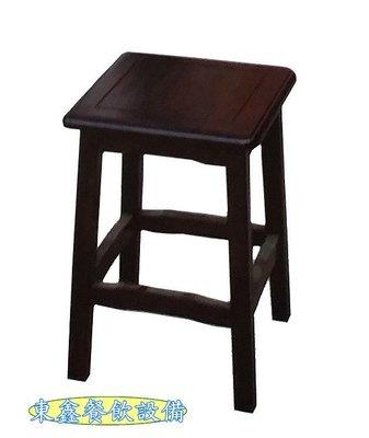 ~~東鑫餐飲設備~~  全新 B295-7 明式仿古椅凳 / 餐椅 / 餐木椅 / 休閒椅 / 古早風格餐椅