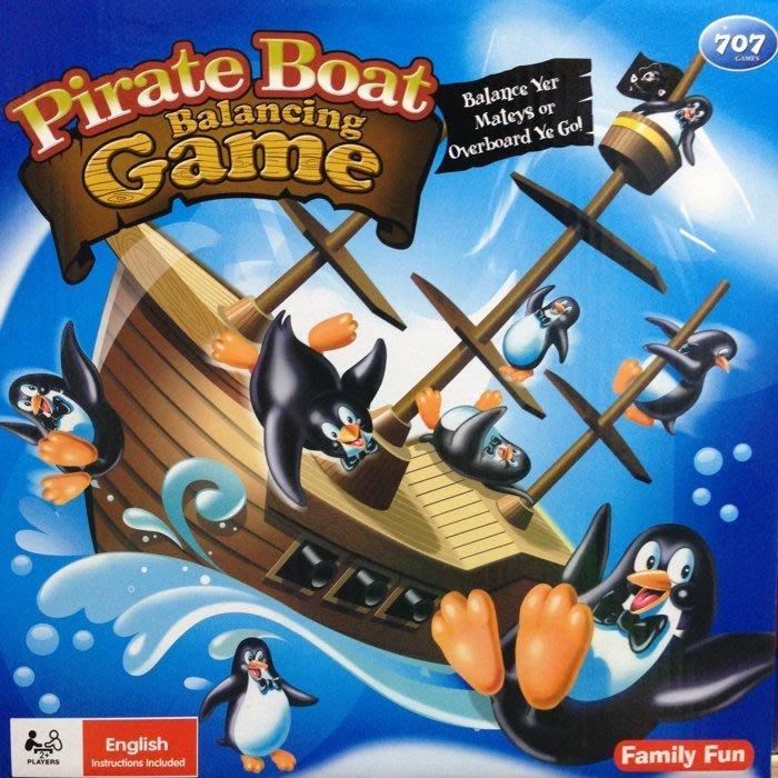 企鵝海盜船~企鵝平衡遊戲組~船轉企鵝 益智桌遊戲 親子互動桌遊~益智趣味桌遊 企鵝平衡遊戲~生日禮物