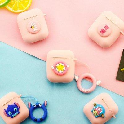 創意airpods保護套仙女粉天使翅膀可愛卡通蘋果無線藍芽耳機套