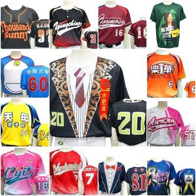 《星野球》熱昇華棒壘球衣訂製,排汗衣材...
