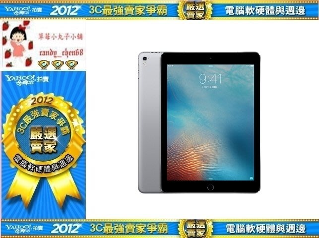 【35年連鎖老店】Apple iPad 128G WiFi 太空灰 (MP2H2TA/A)有發票/1年保固/公司貨