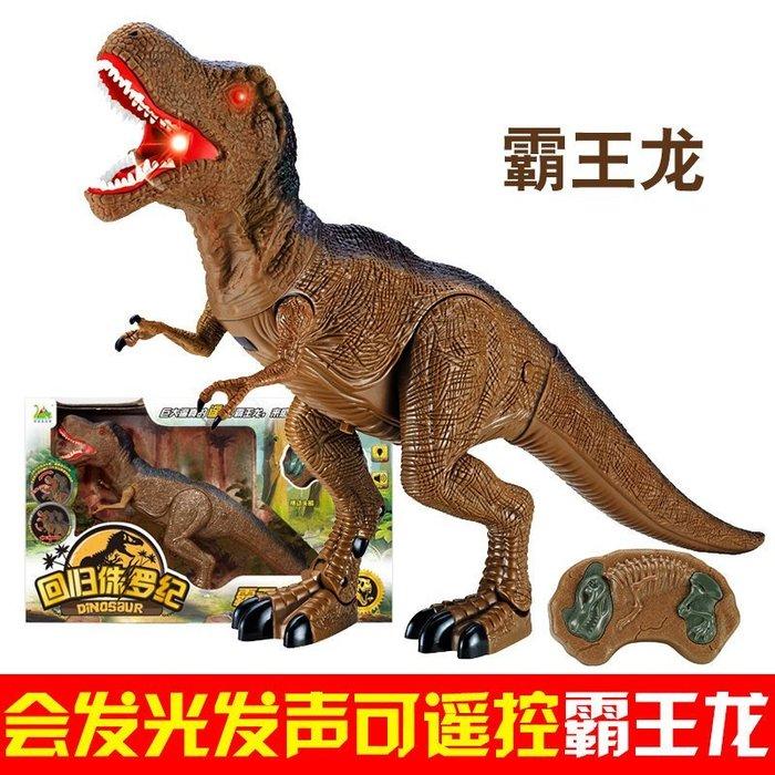 【傳說企業社】侏儸紀公園 - 仿真恐龍模型紅外線遙控恐龍(土黃)型號RS6133 暴龍 霸王龍
