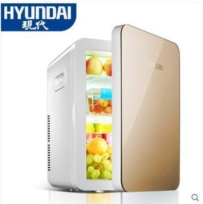 【興達生活】HYUNDAI現代20L車載冰箱迷妳小型c制冷家用宿舍車家兩用冷暖器
