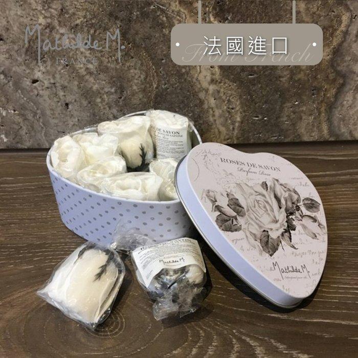 【沐蒂恩Mathilde M.】玫瑰香皂vs愛心造型盒