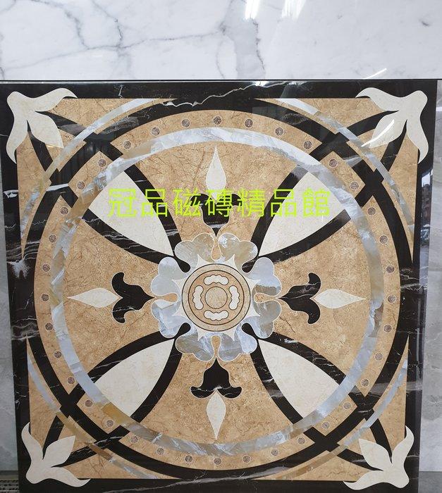 ◎冠品磁磚精品館◎進口精品 玄關全釉拋石英花磚 -80X80CM