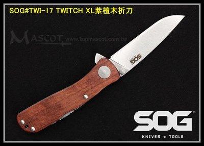 【原型軍品】全新 II SOG TWITCH XL 紫檀木折刀