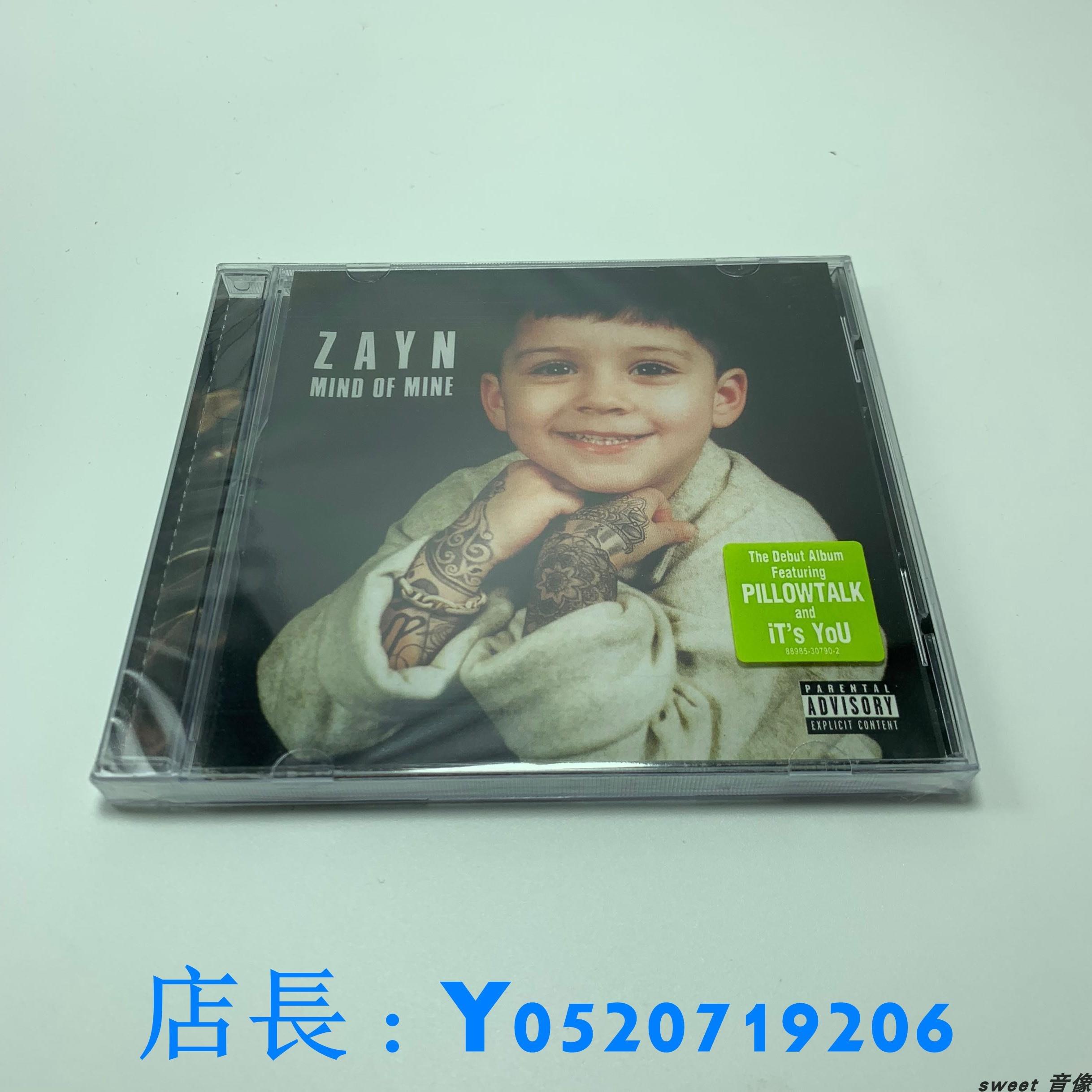 全新 專輯CD 澤恩  Zayn Mind Of Mine CD明泰店