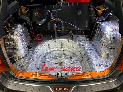[[娜娜汽車]] 日產 KICKS 專用 後廂備胎隔音 awave 德國品牌 制震墊