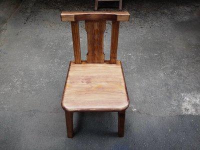 C015 {崙頂傳統原木家具行}~杉木實木柚木色 餐椅有靠背加板 歡迎 訂做 訂色