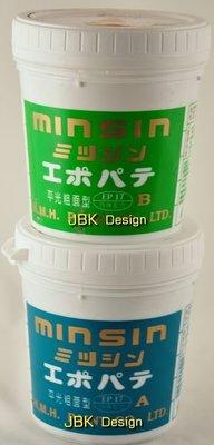 【歐樂克修繕家】AB膠 矽酸鈣接縫 三合板接縫 釘子孔 塑鋼膠 補土