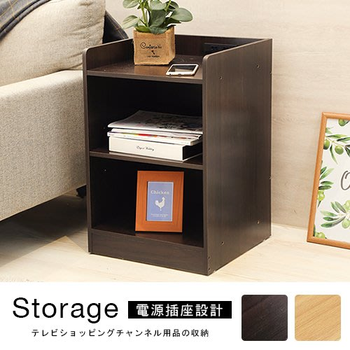 免運【居家大師】MIT台灣製 附插座底座墊高二層邊桌 邊櫃 收納櫃 二層櫃 置物櫃 空櫃 書櫃 BO030