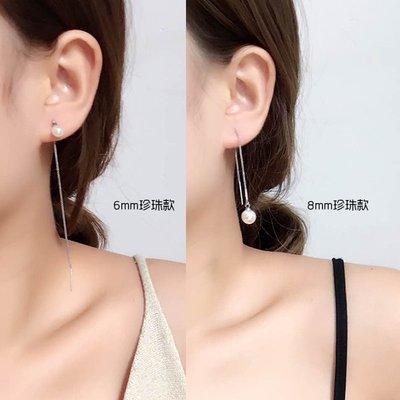 新款飾品韓國甜美百搭長款小清新珍珠耳線耳墜流蘇超仙氣質耳環簡約吊墜女