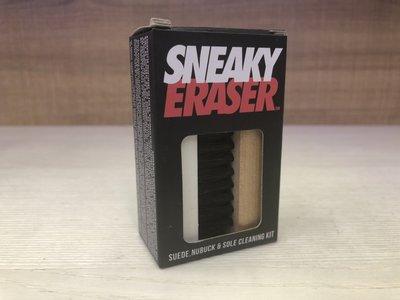 【 風城正品】SNEAKY ERASER 英國品牌 鞋用 橡皮擦 毛刷 清潔保養組 麂皮 絨面 牛巴戈