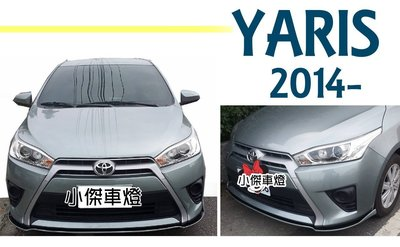 》傑暘國際車身部品《全新 大鴨 YARIS 2014 2015 16 17 18年 前下巴 定風翼 FRP 素材