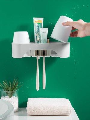 熱賣牙刷置物架刷牙杯掛壁式免打孔牙膏牙...