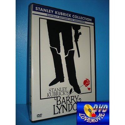 絕版片:三區正版【亂世兒女Barry Lyndon(1975)】DVD全新未拆《愛的故事、紙月亮、奪橋遺恨:雷恩歐尼爾》