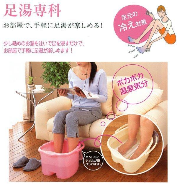 日本製泡腳桶---秘密花園-- 日本進口足湯專科男女通用泡腳桶